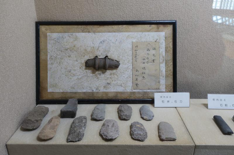 久々野歴史民俗資料館 石器