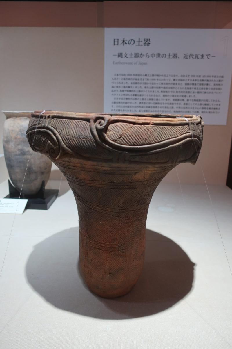 深鉢 縄文時代中期 出土地不明
