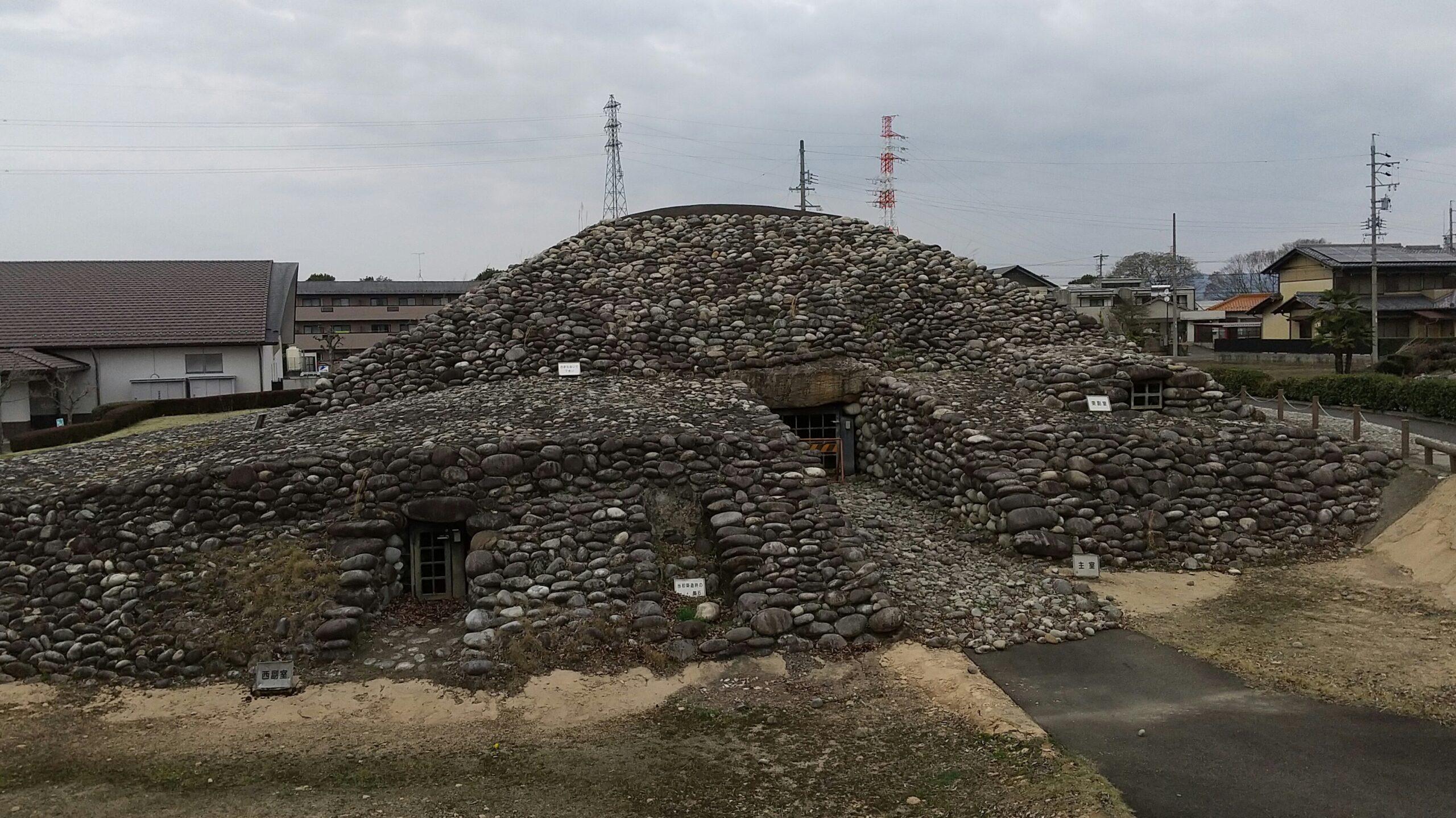 川合考古資料館