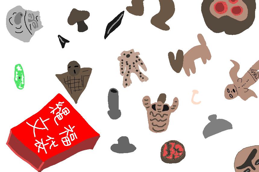 縄文的福袋