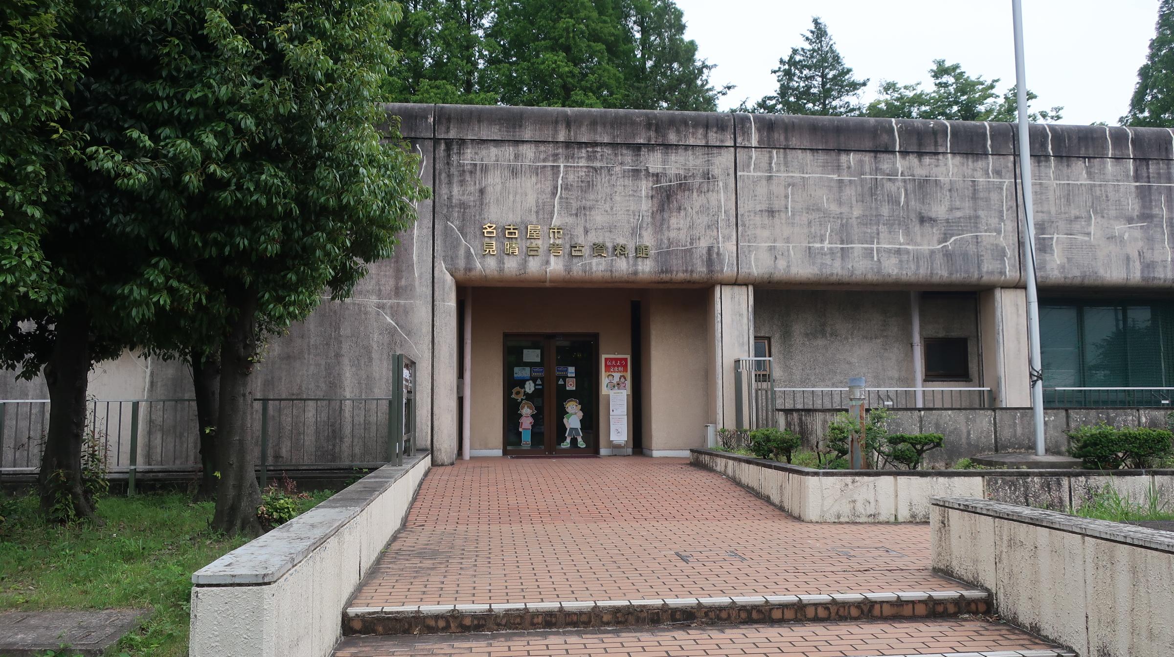 見晴台考古資料館